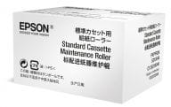Epson Tintenpatronen C13S210048 1