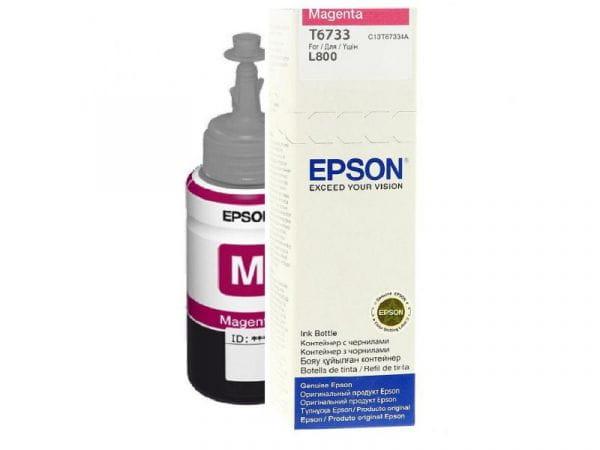 Epson Tintenpatronen C13T67334A 2